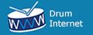 drum-internet-logo-sml